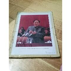 偉人講話(se77188388)_7788舊貨商城__七七八八商品交易平臺(7788.com)
