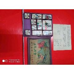 古典玩具五虎困曹,智力玩具華容道(se77198169)_7788舊貨商城__七七八八商品交易平臺(7788.com)
