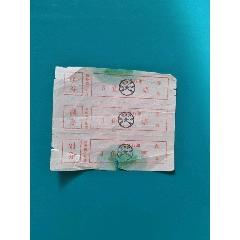 魚票(se77198733)_7788舊貨商城__七七八八商品交易平臺(7788.com)