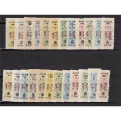 1991年北京市雞蛋票1市斤、2市斤1-12月份24枚全套(se77200640)_7788舊貨商城__七七八八商品交易平臺(7788.com)