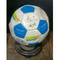 2002年世界杯足球教練球員簽名足球(se77207819)_7788舊貨商城__七七八八商品交易平臺(7788.com)