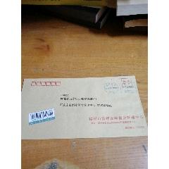 醫療保險公函掛號封(se77207838)_7788舊貨商城__七七八八商品交易平臺(7788.com)