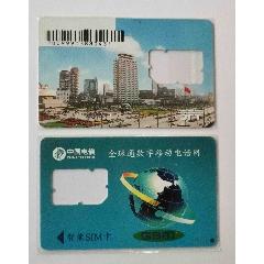 上海城市風光(電信版)(se77214518)_7788舊貨商城__七七八八商品交易平臺(7788.com)