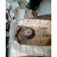 已故安徽將軍劉景素,,夫人手寫的抗戰回憶錄。(se77242480)_7788舊貨商城__七七八八商品交易平臺(7788.com)