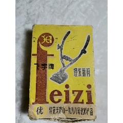 理發推子(se77244352)_7788舊貨商城__七七八八商品交易平臺(7788.com)