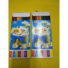 彩色筆2盒(se77246172)_7788舊貨商城__七七八八商品交易平臺(7788.com)