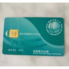 電卡(se77252710)_7788舊貨商城__七七八八商品交易平臺(7788.com)