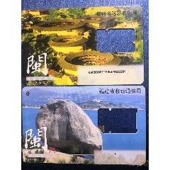 福建省手機卡(se77266524)_7788舊貨商城__七七八八商品交易平臺(7788.com)