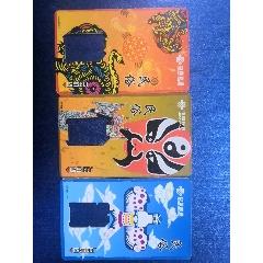 民俗聯通手機卡(se77266599)_7788舊貨商城__七七八八商品交易平臺(7788.com)