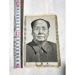 毛主席頭像絲織(se77267598)_7788舊貨商城__七七八八商品交易平臺(7788.com)