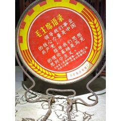文革時期(語錄鏡子)玻璃鏡子(se77268731)_7788舊貨商城__七七八八商品交易平臺(7788.com)
