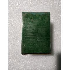 完美綠釉瓷枕(se77273303)_7788舊貨商城__七七八八商品交易平臺(7788.com)