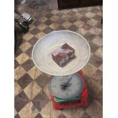 3號雞血石保真出售(se77275676)_7788舊貨商城__七七八八商品交易平臺(7788.com)