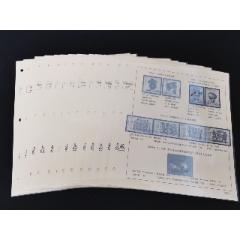 中國2020年編年郵票+小型張定位內頁集藏牌插頁活頁14頁空頁不含郵票(se77277557)_7788舊貨商城__七七八八商品交易平臺(7788.com)