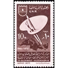 埃及1961年郵票亞歷山大藝術雙年展調色板、畫筆、阿拉伯聯盟地圖1全(se77277680)_7788舊貨商城__七七八八商品交易平臺(7788.com)