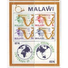 馬拉維1974年小全張萬國郵政聯盟百年、非洲和馬拉維地圖4全(se77277774)_7788舊貨商城__七七八八商品交易平臺(7788.com)