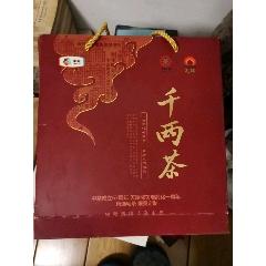 中茶湖南千兩茶餅600克禮盒(se77281012)_7788舊貨商城__七七八八商品交易平臺(7788.com)