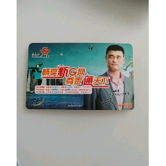 姚明(se77289607)_7788舊貨商城__七七八八商品交易平臺(7788.com)