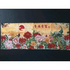 富貴滿堂刺繡(se77295376)_7788舊貨商城__七七八八商品交易平臺(7788.com)