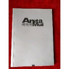 梅艷芳(1963-2003)(se77297248)_7788舊貨商城__七七八八商品交易平臺(7788.com)