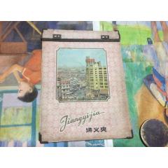 文件夾2(se77299318)_7788舊貨商城__七七八八商品交易平臺(7788.com)