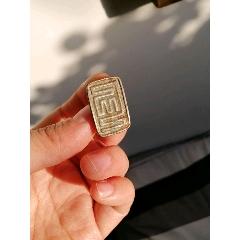 老銅件,銅件印章(se77300966)_7788舊貨商城__七七八八商品交易平臺(7788.com)