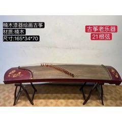 楠木古箏(se77305282)_7788舊貨商城__七七八八商品交易平臺(7788.com)