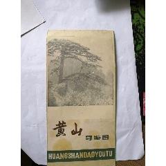 旅游圖(se77305910)_7788舊貨商城__七七八八商品交易平臺(7788.com)