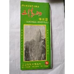 旅游圖(se77305982)_7788舊貨商城__七七八八商品交易平臺(7788.com)