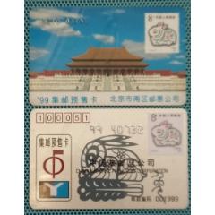 郵票預訂卡(se77311874)_7788舊貨商城__七七八八商品交易平臺(7788.com)