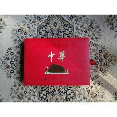 禮品盒12------2005中華規格39X28X7(se77312155)_7788舊貨商城__七七八八商品交易平臺(7788.com)