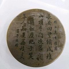 墨盒(se77314076)_7788舊貨商城__七七八八商品交易平臺(7788.com)