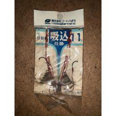 早期魚鉤(se77314178)_7788舊貨商城__七七八八商品交易平臺(7788.com)