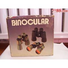 老款,外國,binocular,USSR,帶原盒,功能正常,成像清晰,點圖可放大(se77316760)_7788舊貨商城__七七八八商品交易平臺(7788.com)