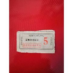 復縣豆制品購買票(se77325574)_7788舊貨商城__七七八八商品交易平臺(7788.com)