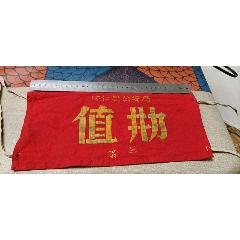 老標合售(se77326625)_7788舊貨商城__七七八八商品交易平臺(7788.com)