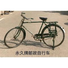 永久牌郵政自行車,(se77328558)_7788舊貨商城__七七八八商品交易平臺(7788.com)