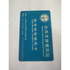 醫學檢驗檔案卡(se77331870)_7788舊貨商城__七七八八商品交易平臺(7788.com)