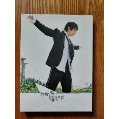 林俊杰-第二天堂(TW版CD)~首版含游戲包(se77332111)_7788舊貨商城__七七八八商品交易平臺(7788.com)