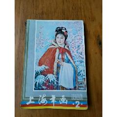 1986年上海年畫2(se77332517)_7788舊貨商城__七七八八商品交易平臺(7788.com)