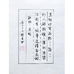 賬目(se77335477)_7788舊貨商城__七七八八商品交易平臺(7788.com)
