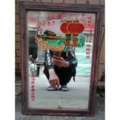 處理,玻璃鏡畫(se77335578)_7788舊貨商城__七七八八商品交易平臺(7788.com)
