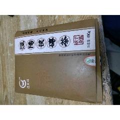 涇陽茯磚茶一盒.沒有拆封(se77336957)_7788舊貨商城__七七八八商品交易平臺(7788.com)