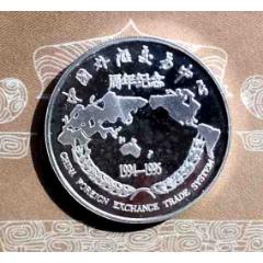中國外匯交易中心成立一周年紀念銀章1枚(原證盒,金幣總公司,1盎司)(se77337515)_7788舊貨商城__七七八八商品交易平臺(7788.com)