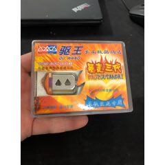馬達兩個帶盒子(se77338052)_7788舊貨商城__七七八八商品交易平臺(7788.com)