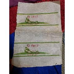 茶標(se77338980)_7788舊貨商城__七七八八商品交易平臺(7788.com)
