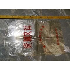 早期,塑料資料文件袋(se77339760)_7788舊貨商城__七七八八商品交易平臺(7788.com)