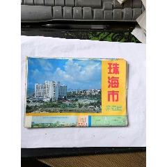 旅游圖(se77342332)_7788舊貨商城__七七八八商品交易平臺(7788.com)
