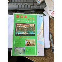 旅游圖(se77342351)_7788舊貨商城__七七八八商品交易平臺(7788.com)