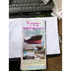 旅游圖(se77342414)_7788舊貨商城__七七八八商品交易平臺(7788.com)